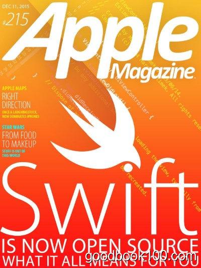 AppleMagazine – 11 December 2015