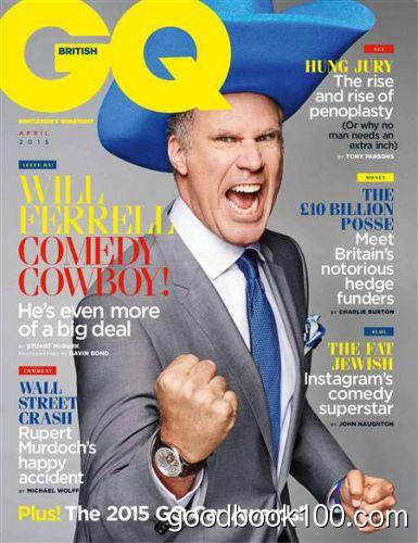 GQ UK – April 2015