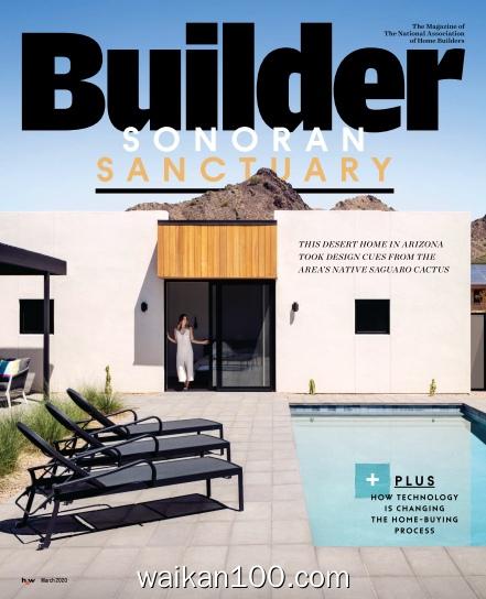 Builder 3月刊 2020年 [17MB]