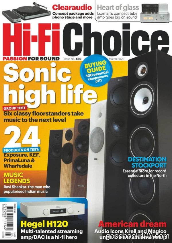 Hi-Fi_Choice_-_March_2020英文原版高清PDF电子杂志下载