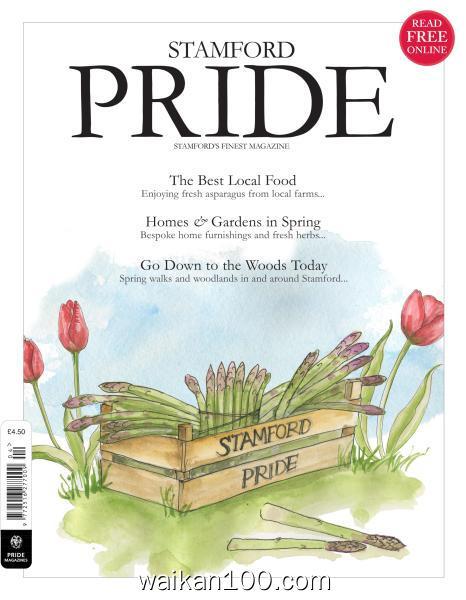 Stamford Pride 4月刊 2020年 [144MB]