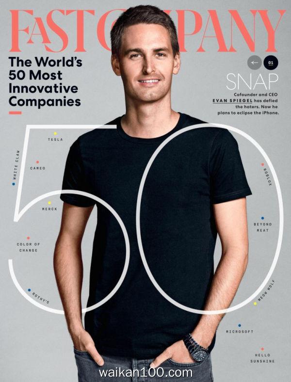 Fast Company 3月刊 2020年 [83MB]