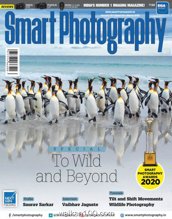 Smart Photography 3月刊 2020年 [58MB]