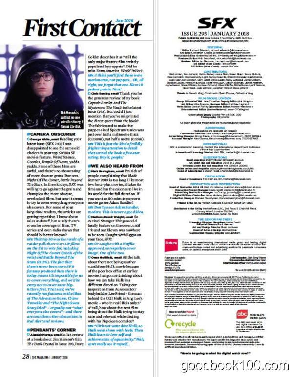 经典科幻杂志_SFX_2018年合集高清PDF杂志电子版百度盘下载 共13本 479MB