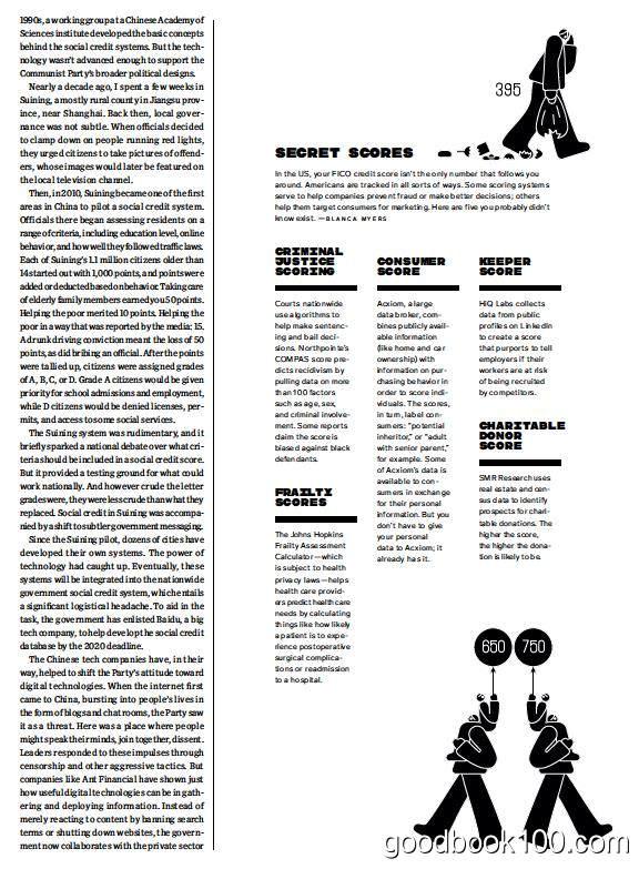 连线杂志美国版_Wired USA_2018年合集高清PDF杂志电子版百度盘下载 共12本