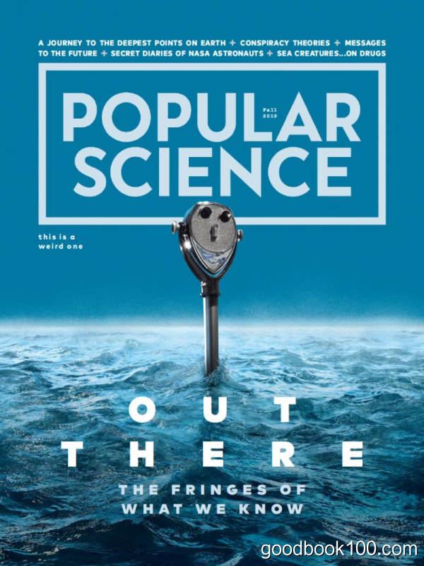 科普类杂志_Popular Science_2019年合集高清PDF杂志电子版百度盘下载 共4本