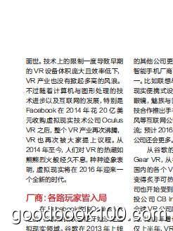 微型计算机_2016年合集高清PDF杂志电子版百度盘下载 共23本