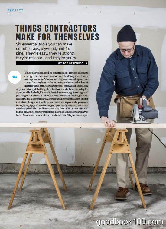 Popular Mechanics USA_2018年合集高清PDF杂志电子版百度盘下载 共10本