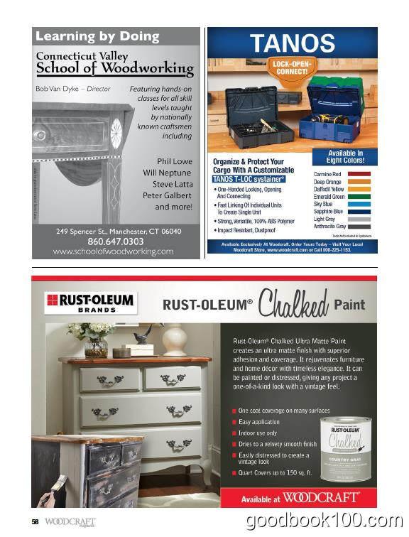 Woodcraft_2017年合集高清PDF杂志电子版百度盘下载 共6本