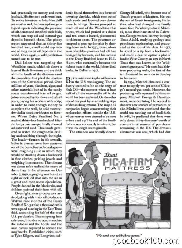 纽约客_The New Yorker-18-01-01_2018年合集高清PDF杂志电子版百度盘下载 共54本每周更新