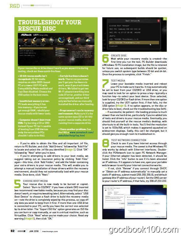 计算机类杂志_Maximum PC_2018年合集高清PDF杂志电子版百度盘下载 共14本