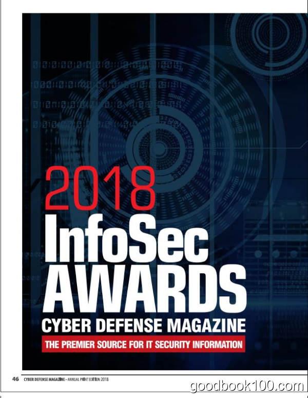 网络安防类杂志_Cyber Defense_2018年合集高清PDF杂志电子版百度盘下载 共13本