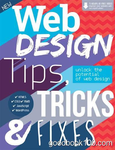 Web Design Tips, Tricks & Fixes – Vol.3 2015