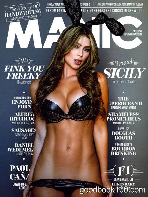 Manic Magazine – April 2015