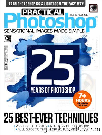 Practical Photoshop – March 2015