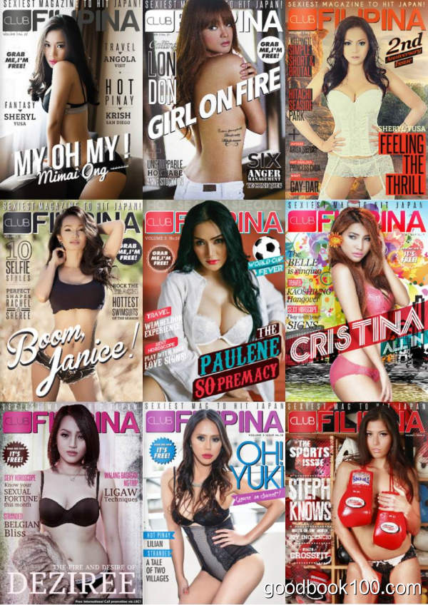 Club Filipina – 2014 Full Year Issues Collection