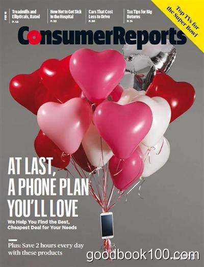 Consumer Reports – February 2015