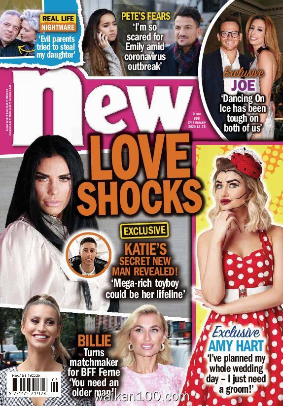New!Magazine 24 2月刊 2020年 [11MB]