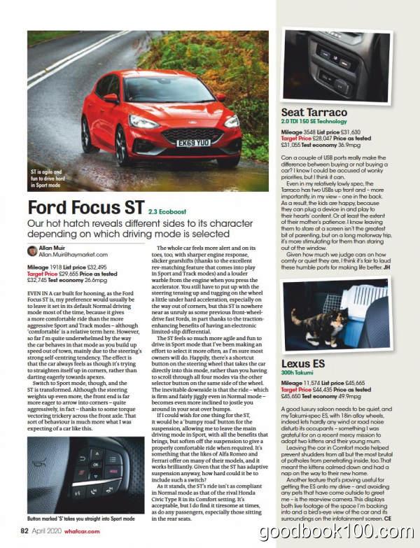 汽车杂志_What Car UK_2020年合集高清PDF杂志电子版百度盘下载 共13本 1.13G