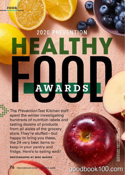 健康美食养生类杂志_Prevention_2020年合集高清PDF杂志电子版百度盘下载 共12本 477MB