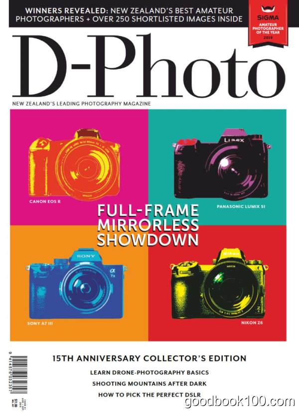 摄影杂志_D-Photo_2019年合集高清PDF杂志电子版百度盘下载 共6本 480MB