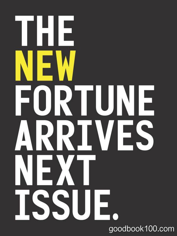 财富杂志美国版_Fortune USA_2020年合集高清PDF杂志电子版百度盘下载 共10本 914MB