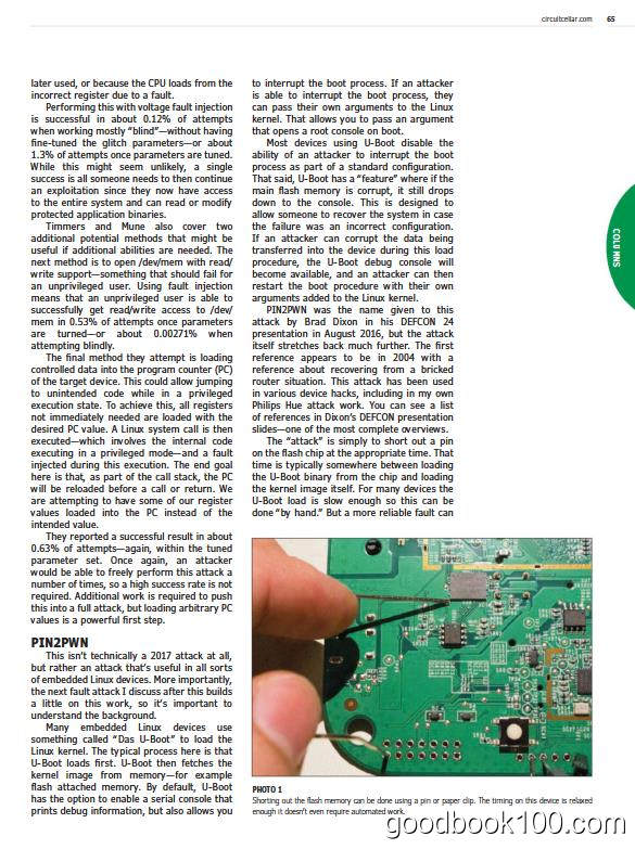 芯片电子杂志_Circuit Cellar_2018年合集高清PDF杂志电子版百度盘下载 共12本