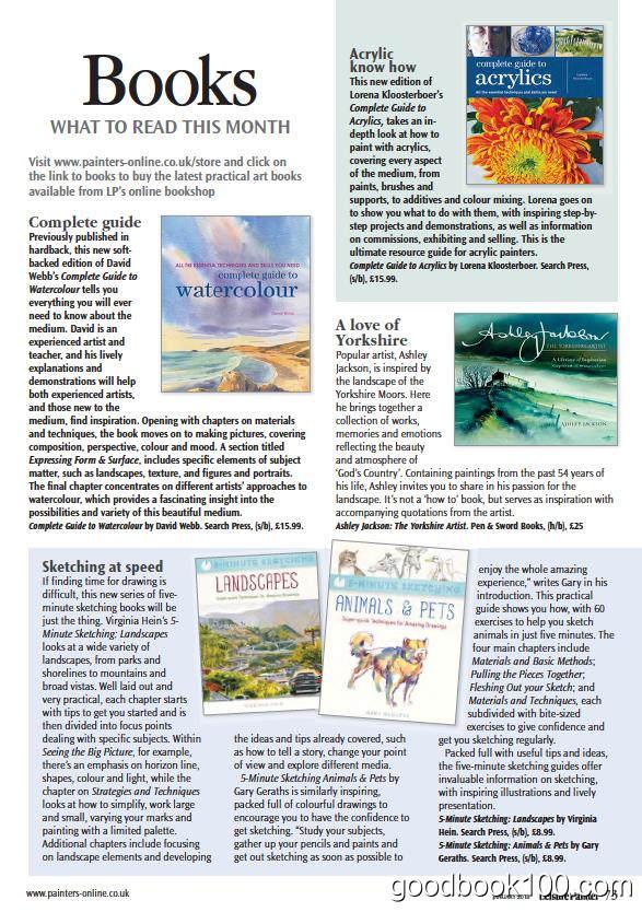 艺术绘画插画杂志_Leisure Painter_2018年合集高清PDF杂志电子版百度盘下载 共13本
