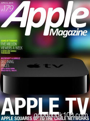 AppleMagazine – 3 April 2015