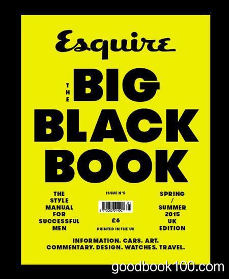 Esquire: The Big Black Book – Spring/Summer 2015
