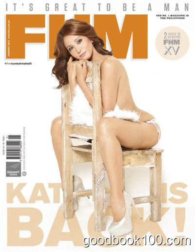 FHM Philippines – January 2015