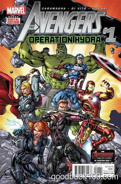 Avengers – Operation Hydra #1 [2015]