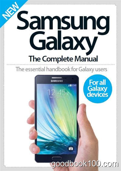 Samsung Galaxy: The Complete Manual 5th Revised Edition 2014
