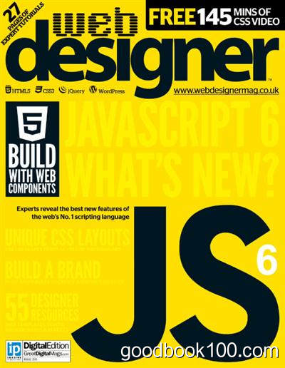 Web Designer UK – Issue 235, 2015