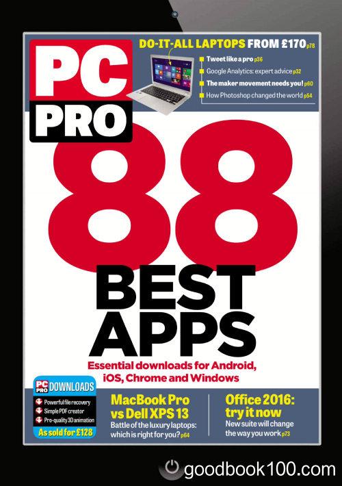 PC Pro UK – Issue 248, June 2015