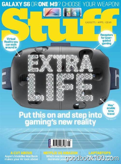 Stuff UK – May 2015