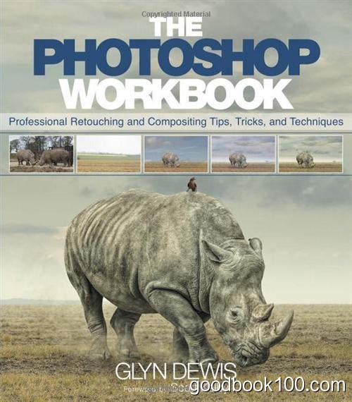 The Photoshop Workbook 2015