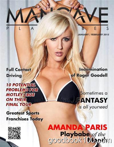 Mancave Playbabes – January-February 2015