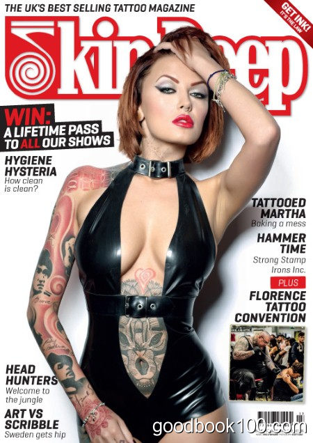 Skin Deep Tattoo – December 2015
