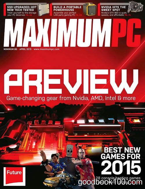 Maximum PC – April 2015