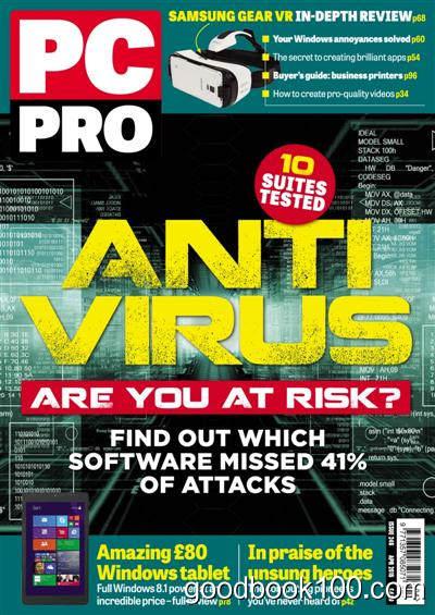 PC Pro – April 2015