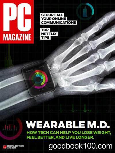 PC Magazine USA – May 2015