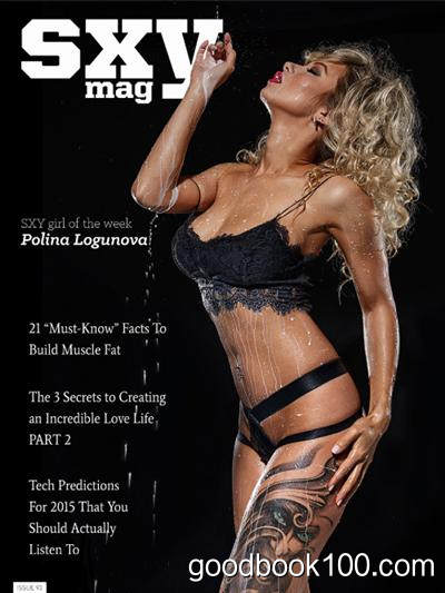 SXY Mag – Issue 93, 2015