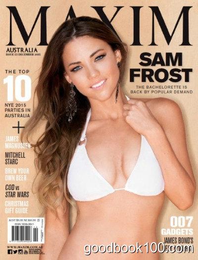 Maxim Australia – December 2015