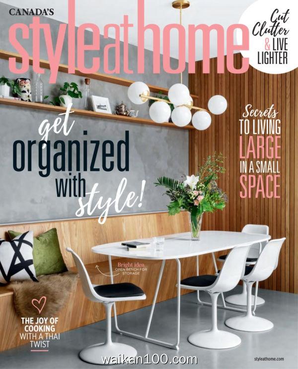 Style at Home Canada 3月刊 2020年高清PDF电子杂志外刊期刊下载英文原版