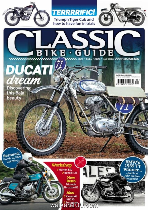Classic Bike Guide 3月刊 2020年 [108MB]