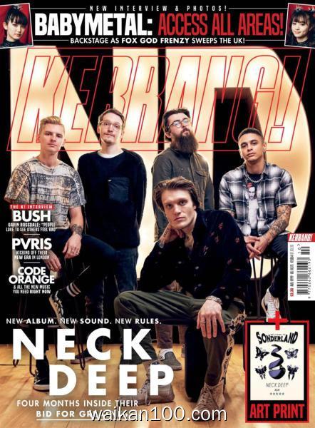 Kerrang! 总期数No.1814 3月刊 7 2020年高清PDF电子杂志外刊期刊下载英文原版