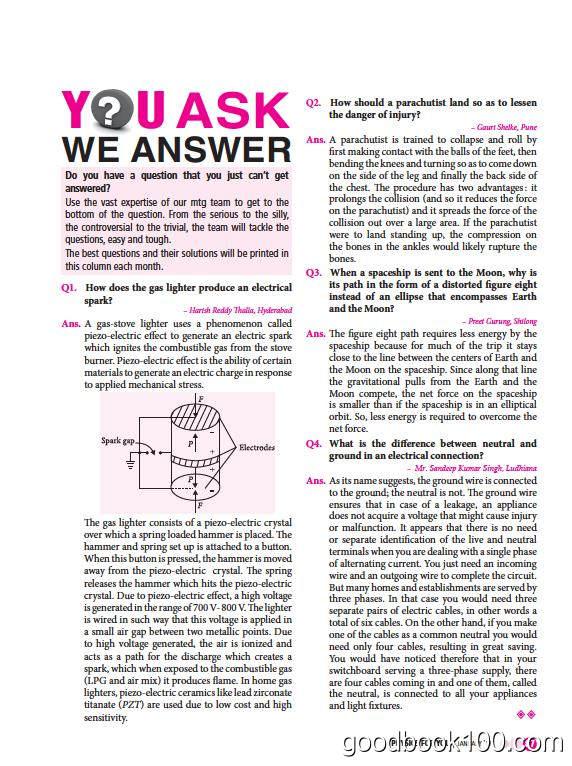 物理学习杂志_Physics For You_2017年合集高清PDF杂志电子版百度盘下载 共12本 197MB