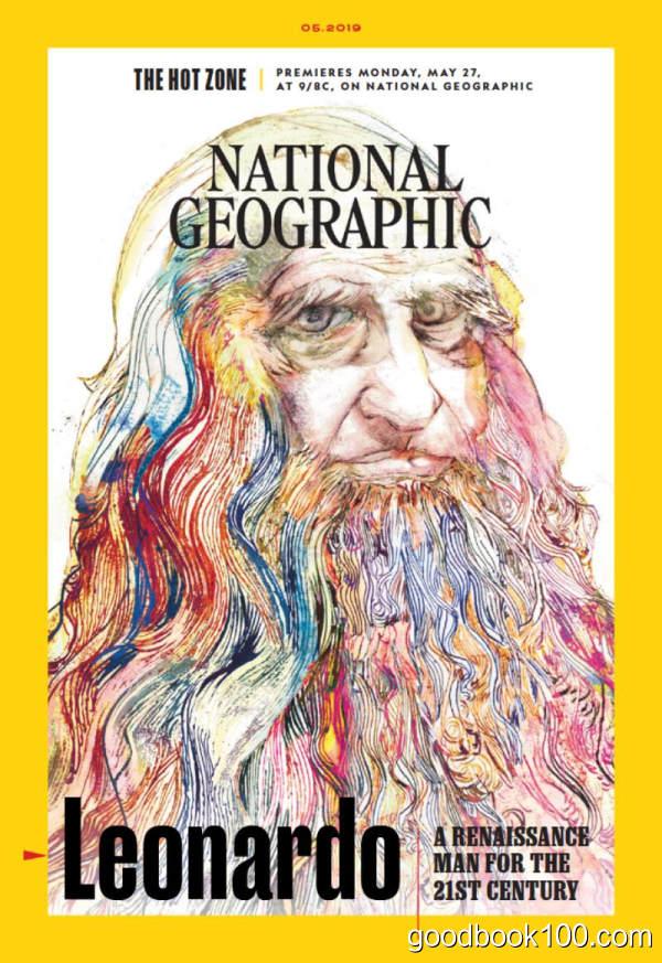 美国国家地理_The National Geographic_2019年合集PDF高清杂志电子版百度盘下载 共12本