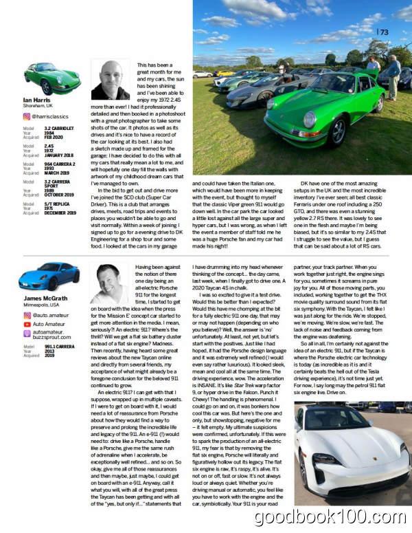 汽车杂志_Total911_2020年合集高清PDF杂志电子版百度盘下载 共12本 1.1G